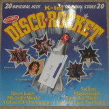 Vinyl comp Smokie,Pussycat,Rod Stewart,Donna Summer,George Baker,Waterloo &Robin, VINIL