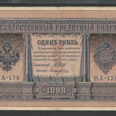 RUSIA 1 RUBLA 1898 (1915 1917) SHIPOV&POLIKARPOVICI [1] P-15.b10 Guv Provizoriu - bancnota europa