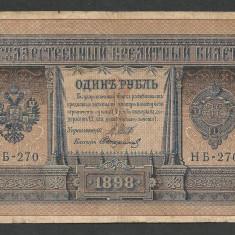 RUSIA 1 RUBLA 1898 (1915 1917) SHIPOV & U. STARIKOV [2] P-15.a10 Guvern Tarist - bancnota europa