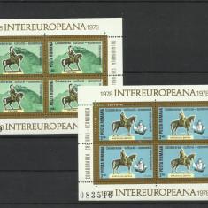 Romania MNH 1978- LP 957 a - Colaborarea cultural economica - cel mai ieftin - Timbre Romania, Nestampilat