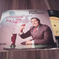 DISC VINIL GICA PETRESCU-CANTECE DE PAHAR RAR!!!!!1965 EDC 590 - Muzica Lautareasca