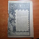 revista neamul romanesc 26 august 1907-maiestatea sa luxul roman-de n. iorga