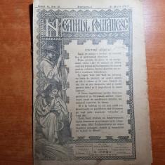 "neamul romanesc 31 mai 1907-articolul "" catre ieseni "" de nicolae iorga"