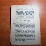 neamul romanesc pentru popor 25 octombrie 1912-articol scris de nicolae iorga