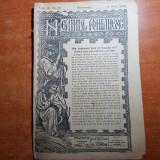 neamul romanesc 30 aprilie 1908-art. despre octavian goga scris de n. iorga