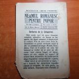 neamul romanesc pentru popor 27 septembrie 1912-serbarea de la calugareni