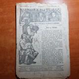 "neamul romanesc 30 octombrie 1913-art. "" noi si sarbii "" de nicolae iorga"