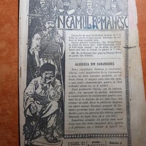 Neamul romanesc 5 iulie 1909-expozitia de lucru manual din caracal |  Okazii.ro