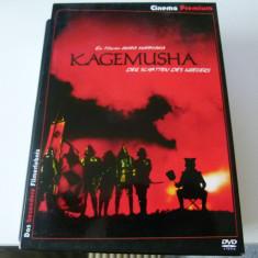 Kagemusha - kurosawa - dvd - Film Colectie independent productions, Engleza