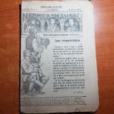 neamul romanesc 24 ianuarie 1912-legea incompatibilitatii de nicolae iorga