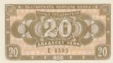 Bulgaria 20 Leva 1950 P.79 UNC