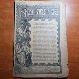 neamul romanesc 14 iunie 1907-art. alianta cu socialistii de nicolae iorga