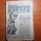 neamul romanesc 19 aprilie 1913- tresariri nationale in ardeal de nicolae iorga
