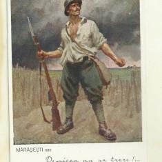 Cp Romania primul razboi mondial : Marasesti (propaganda de razboi, 1918 - Carte postala tematica, Necirculata, Fotografie