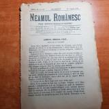 neamul romanesc 15 august 1911- art. armata mandria tarii de nicolae iorga