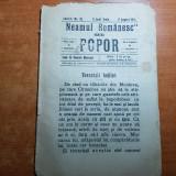neamul romanesc pentru popor 6 iunie 1911-art.tovarasii hotilor de nicolae iorga