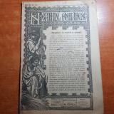 """neamul romanesc 27 iulie 1908- art. """"cursurile de vara de la valeni de munte"""""""