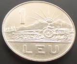 Moneda 1 LEU - RS ROMANIA, anul 1966 *cod 4729  ---- UNC!