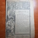 neamul romanesc 18 ianuarie 1909-discursul d-lui nicolae iorga rostit in camera