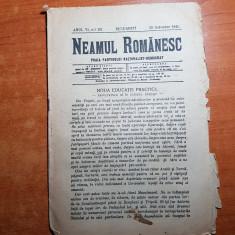 neamul romanesc 26 octombrie 1911-articol scri de nicolae iorga