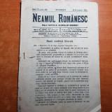 """neamul romanesc 16 decembrie 1911-art. """"buna credinta liberala"""" de nicolae iorga"""