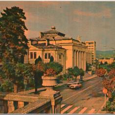 CPI (B9789) CARTE POSTALA - RAMNICU VALCEA, AUTOTURISM - Carte Postala Oltenia dupa 1918, Necirculata, Fotografie