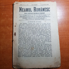 "neamul romanesc 9 septembrie 1911- art. ""cutremure sociale"" de nicolae iorga"