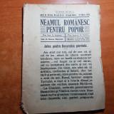 neamul romanesc pentru popor 23 mai 1912-jale pt. basarabia pierduta si cantece