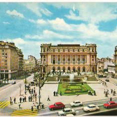CPI (B9787) CARTE POSTALA - BUCURESTI. PE CALEA VICTORIEI, AUTOTURISME - Carte Postala Muntenia dupa 1918, Circulata, Fotografie
