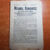 neamul romanesc 31 octombrie 1911-articol scris de nicolae iorga
