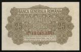 Y345 ROMANIA 25 BANI 1917 OCUPATIA GERMANA BGR  APROAPE NECIRCULATA  aUNC
