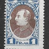 Albania 1925 eroare culoare, Stampilat