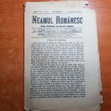 """neamul romanesc 13 septembrie 1911- art. """" din galati """""""