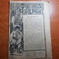 "neamul romanesc 11 februarie 1909-articolul ""noii mitropoliti"" de nicolae iorga"