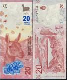 ARGENTINA 20 pesos 2017 - UNC