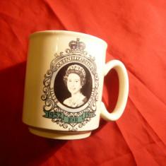 Cana  Aniversara: Jubileul de Argint Regina Elisabeta IIa , h= 8,7 cm