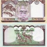 NEPAL 10 rupees 2012 UNC!!! - bancnota asia