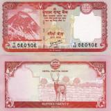 NEPAL 20 rupees 2012 UNC!!! - bancnota asia