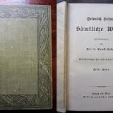 Heinrich Heine : Samtliche Werke ( Vol. 7 )
