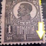 EROARE  FERDINAND 1920/27, NEUZAT, Nestampilat