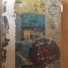 KETEVI VAKACIO - JULES VERNE - 1966 - CARTE IN LIMBA MAGHIARA - Carte in maghiara