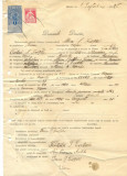 Z289 DOCUMENT VECHI -SCOALA COMERCIALA , BRAILA - STOICA S. FRATILA -AN 1925