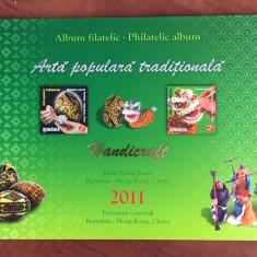 Romania - Album Filatelic 2011 - Nr.Lista 1922c - Arta Trad. Romania Hong Kong