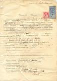 Z287 DOCUMENT VECHI -SCOALA COMERCIALA , BRAILA-DUMITRACHE N. GHEORGHE -AN 1925