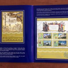 Romania - Album Filatelic 2010 - Nr.Lista 1880c - Stemele Dunarii II