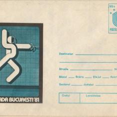 IP 9849 INTREG POSTAL: UNIVERSIADA BUCURESTI 1981. SCRIMA