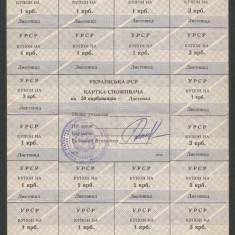 UCRAINA 50 KARBOVANETS COALA NETAIATA (UNCUT) NOIEMBRIE 1991 [6] VF, P-69m - bancnota europa