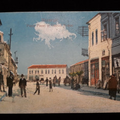 BAZARGIC - PIATA PACEI SI OFICIUL POSTAL - DOBROGEA - ROMANIA MARE - ANUL 1926 - Carte Postala Dobrogea 1904-1918, Circulata, Fotografie