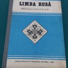 LIMBA RUSĂ* MANUAL PENTRU ANII III ȘI IV /1988