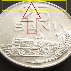 Moneda 25 Bani - ROMANIA, anul 1982 *cod 2874 XF+++ EROARE BAVURA ALUMINIU - Moneda Romania